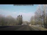 «дороги» под музыку Аника Далински - Дороги. Picrolla